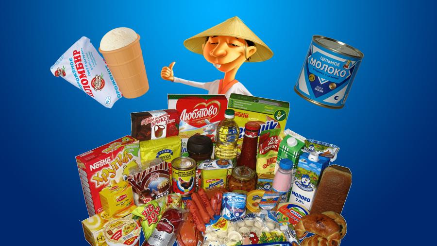 923d6d6cc Продукты питания - Оптомаркет: товары из Китая